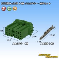 日本航空電子JAE 025型 IL-AG5 非防水 14極 メスカプラー・端子セット