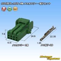 日本航空電子JAE 025型 IL-AG5 非防水 4極 メスカプラー・端子セット