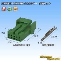 日本航空電子JAE 025型 IL-AG5 非防水 5極 メスカプラー・端子セット