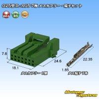 日本航空電子JAE 025型 IL-AG5 非防水 7極 メスカプラー・端子セット