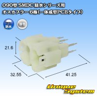 メーカー非公表 090型 SMDC 防水シリーズ用 オスカプラー 6極(一体成型PCBタイプ)