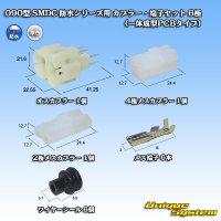 メーカー非公表 090型 SMDC 防水シリーズ用 カプラー・端子セット 6極(一体成型PCBタイプ)