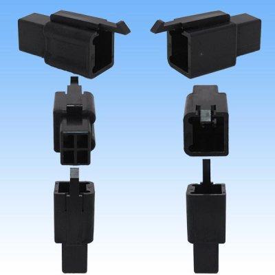 画像2: 住友電装 110型 MTW 非防水 4極 オスカプラー・端子セット 黒色