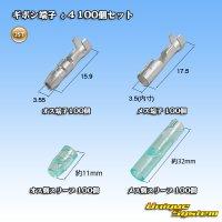 JST 日本圧着端子製造 ギボシ端子 φ4 100個セット