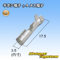 JST 日本圧着端子製造 ギボシ端子 φ4 メス端子