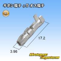 JST 日本圧着端子製造 ギボシ端子 φ5 オス端子