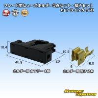 JAM 日本オートマチックマシン ブレード型ヒューズホルダー 非防水 3点セット・端子セット (インラインタイプ)