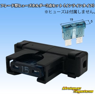 画像2: JAM 日本オートマチックマシン ブレード型ヒューズホルダー3点セット・端子セット (インラインタイプ)
