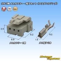 JAM 日本オートマチックマシン SN 3極 メスカプラー・端子セット (プラグハウジング)