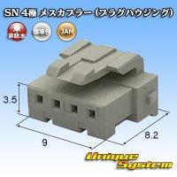 JAM 日本オートマチックマシン SN 4極 メスカプラー (プラグハウジング)