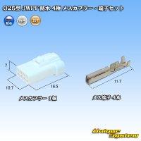 JST 日本圧着端子製造 025型 JWPF 防水 4極 メスカプラー・端子セット (リセプタクルハウジング)