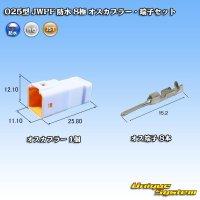 JST 日本圧着端子製造 025型 JWPF 防水 8極 オスカプラー・端子セット (タブハウジング)