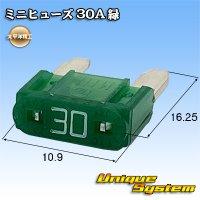 太平洋精工 ミニヒューズ 30A 緑
