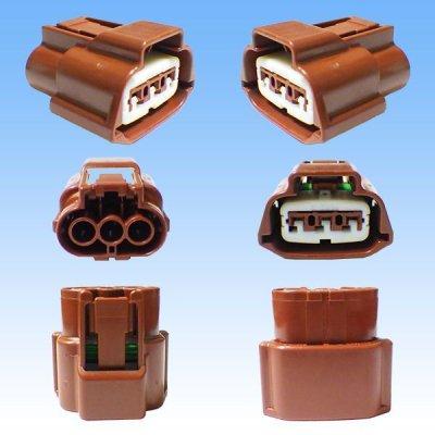 画像2: 住友電装 090型 RS 防水 3極 メスカプラー リテーナー付属 茶色 タイプ1(オス側無し)
