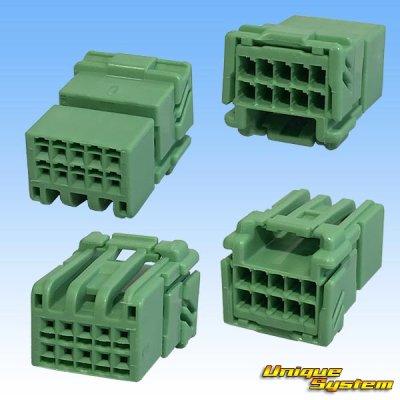 画像2: 住友電装 025型 HE 10極 メスカプラー 緑色