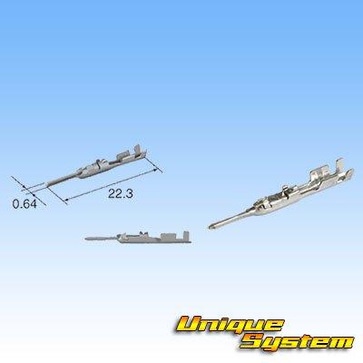画像3: 住友電装 025型 HE 20極 オスカプラー・端子セット