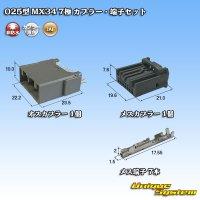 日本航空電子JAE 025型 MX34 7極 カプラー・端子セット