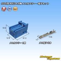 日本航空電子JAE 025型 MX34 8極 メスカプラー・端子セット