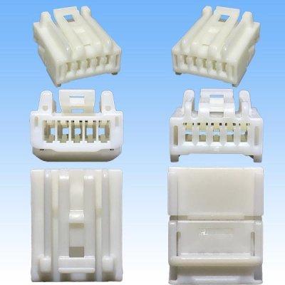 画像3: 住友電装 040型 HE 非防水 5極 メスカプラー・端子セット