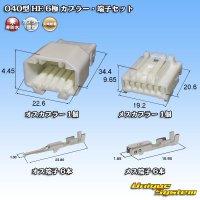 住友電装 040型 HE 6極 カプラー・端子セット