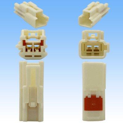 画像3: 住友電装 090型 DL 非防水 2極 オスカプラー・端子セット