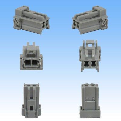 画像2: 住友電装 090型 HD 2極 メスカプラー