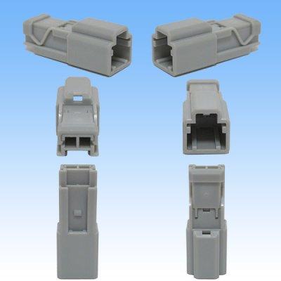 画像2: 住友電装 090型 HD 2極 オスカプラー・端子セット