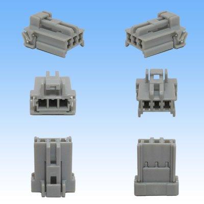 画像3: 住友電装 090型 HD 3極 カプラー・端子セット
