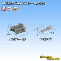 住友電装 090型 HD 4極 メスカプラー・端子セット