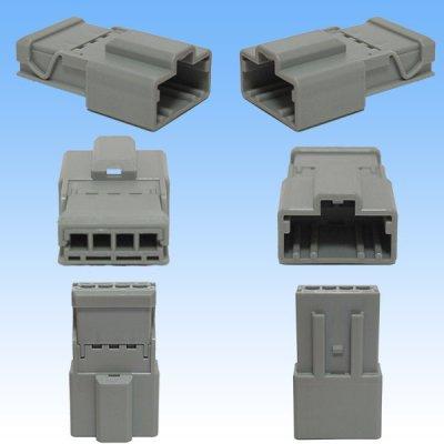 画像2: 住友電装 090型 HD 4極 カプラー・端子セット