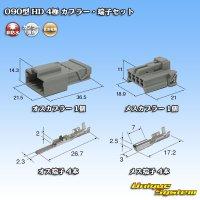 住友電装 090型 HD 4極 カプラー・端子セット