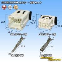 住友電装 090型 NS 6極 カプラー・端子セット
