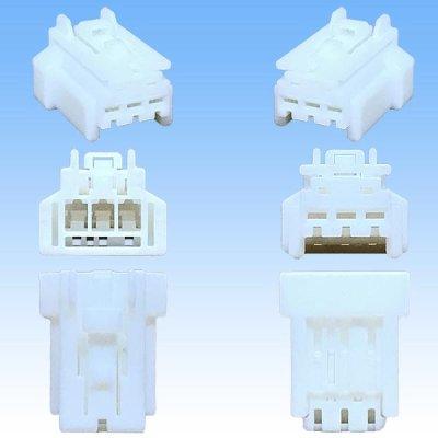 画像3: 住友電装 090型 NS-CS 3極 メスカプラー・端子セット