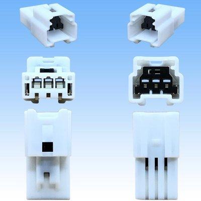 画像3: 住友電装 090型 NS-CS 3極 オスカプラー・端子セット