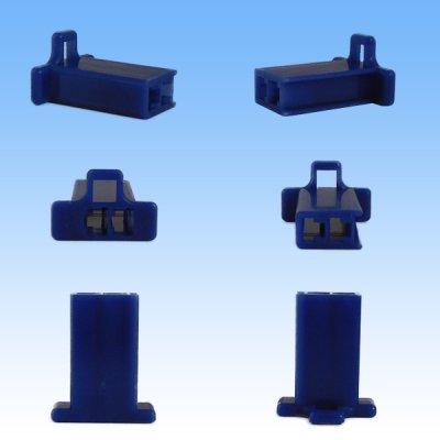 画像2: 住友電装 110型 MTW 2極 メスカプラー 青色