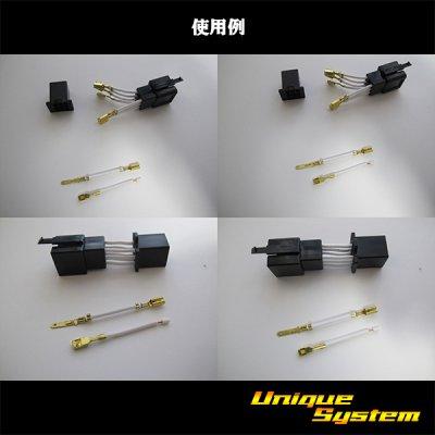 画像2: 住友電装 110型 MTW 非防水 メス端子 片側圧着電線AVS0.75F ロングタイプ(バイパス加工用)