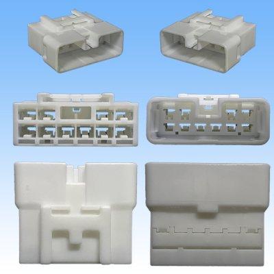 画像3: 住友電装 187型 TS 10極 オスカプラー・端子セット