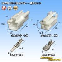 住友電装 187型 TS 非防水 1極 カプラー・端子セット