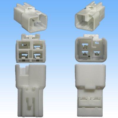 画像3: 住友電装 187型 TS 3極 オスカプラー