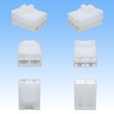 画像3: 住友電装 250型 逆ロック 非防水 ツバなし 4極 カプラー・端子セット