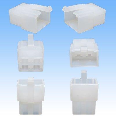 画像2: 住友電装 250型 逆ロック 非防水 ツバなし 4極 カプラー・端子セット