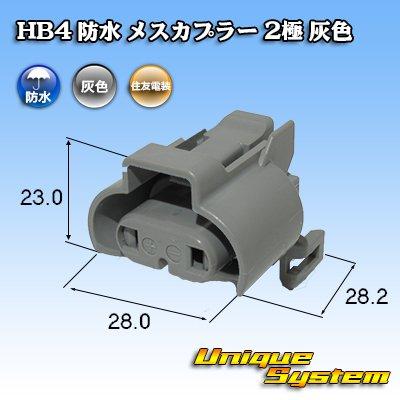 画像1: トヨタ純正品番(相当品又は同等品):90980-11660