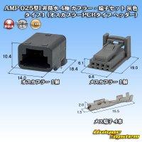 タイコエレクトロニクス AMP 025型I 非防水 4極 カプラー・端子セット 灰色 タイプ1 (オスカプラーPCBタイプ ヘッダー)