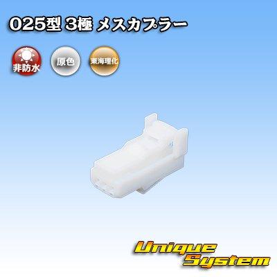 画像1: トヨタ純正品番(相当品又は同等品):90980-12296