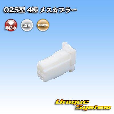 画像1: トヨタ純正品番(相当品又は同等品):90980-12360