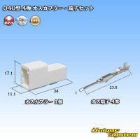 東海理化 040型 非防水 4極 オスカプラー・端子セット