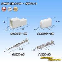 東海理化 040型 非防水 4極 カプラー・端子セット