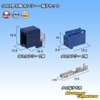 東海理化 040型 非防水 6極 カプラー・端子セット