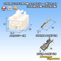 東海理化 090型II+187型 ハイブリッド 非防水 4極 メスカプラー・端子セット (090型II2極+187型2極)