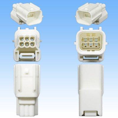 画像3: 矢崎総業 025型 HS 防水 6極 オスカプラー 白色